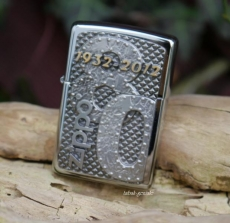 ZIPPO Commemorative 1932-2012 Limited Edition 1.000 Stück